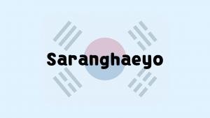 New normal saranghaeyo